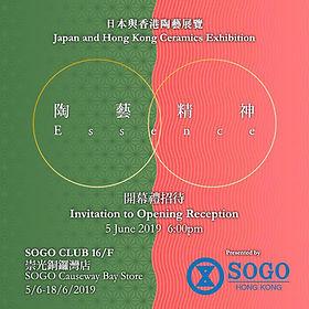 Exhibition Invitation.jpg