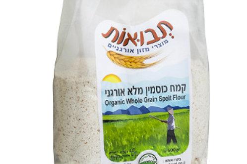 קמח כוסמין מלא אורגני