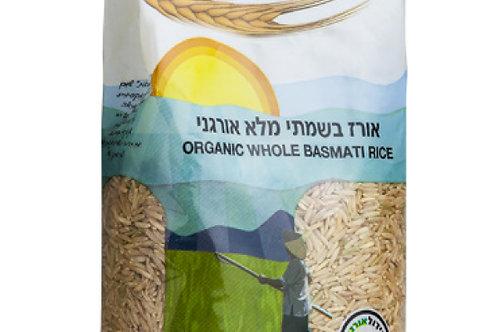 אורז בשמתי מלא אורגני