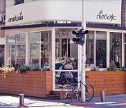 אחת ולתמיד: מה המסעדה הטבעונית הטובה בת״א?