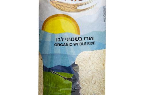 אורז בשמתי לבן אורגני