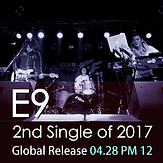E9 (이나인)