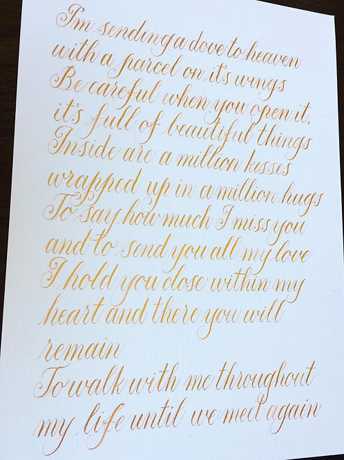 Beautiful, moving poem about bereavement.