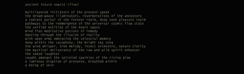ancient future nowist five