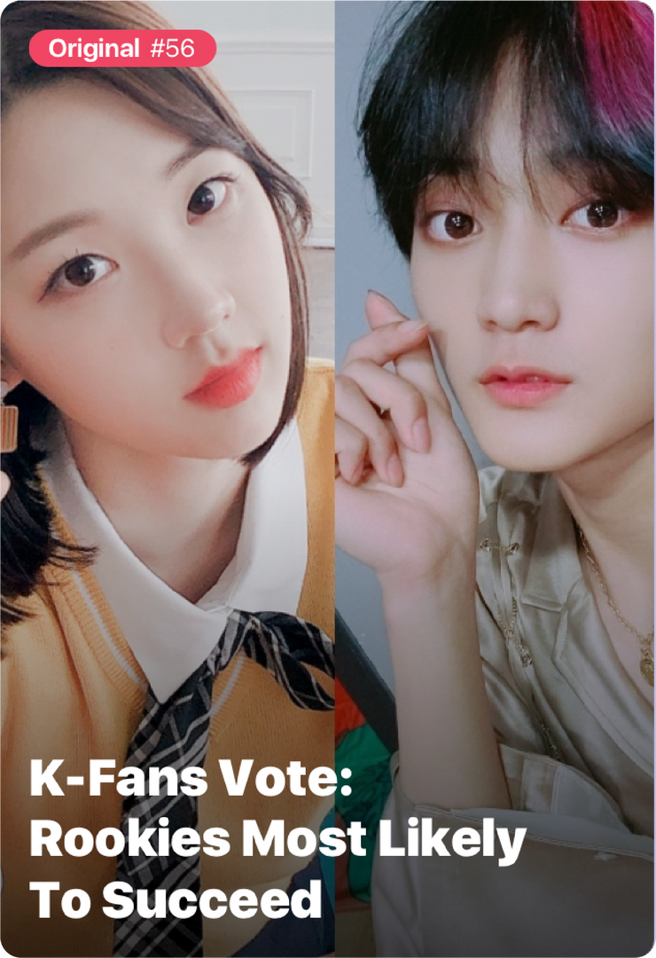 K-Fans Vote : Rookies Most Likely To Succeed