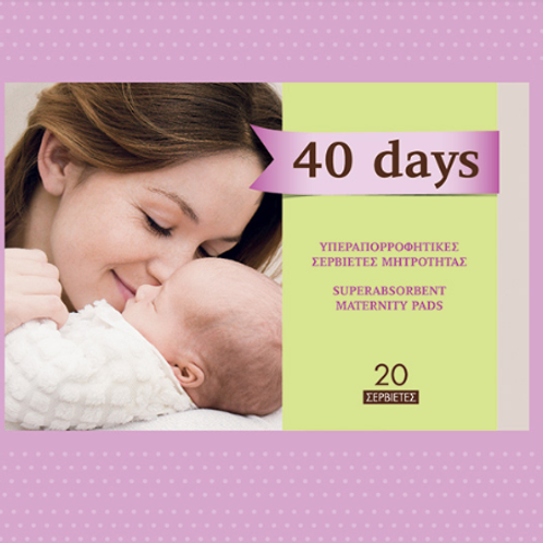 40 Days Maternity Pads