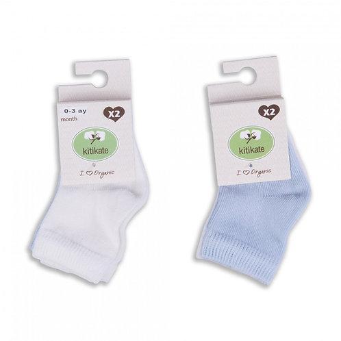 Kitikate Organic Socks 0-3m (2pcs)
