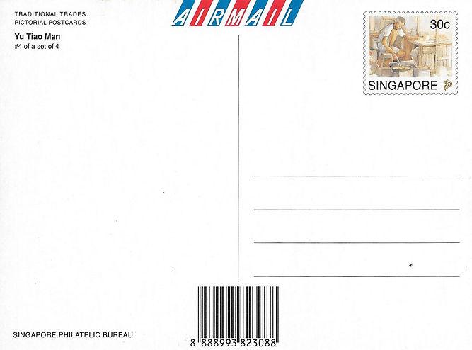 psw postcard4 - Yu Tiao Man - back.jpg