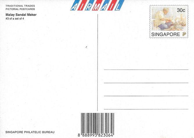 psw postcard3- Malay Sandal Maker - back