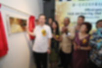 Daiichi Art Space Officially Opened by Penang Chief Minister