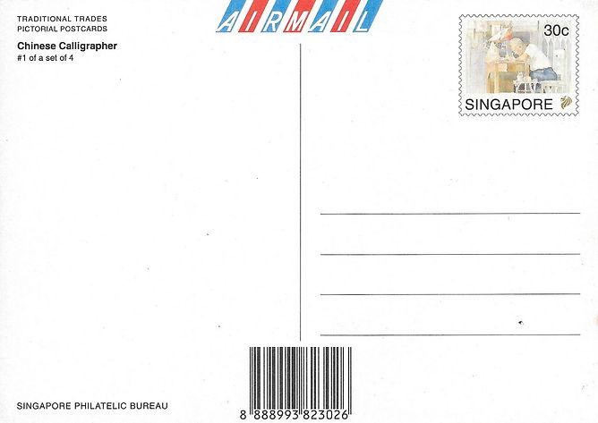 psw postcard1 - Chinese Calligrapher - b
