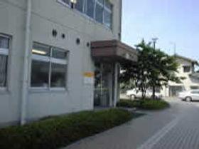 広島県立広島中央特別支援学校.jpg