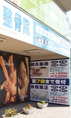 senogawa2.jpg