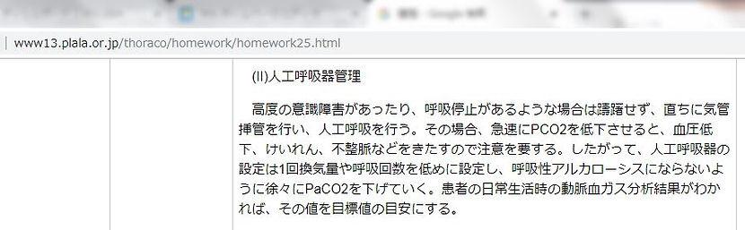 京都府立2.JPG