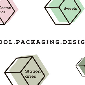 Follow @Cool.Packaging.Design on Instagram to be inspired and stay updated of Packaging Design.