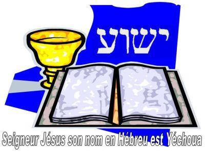 Jésus se dit Yéchoua