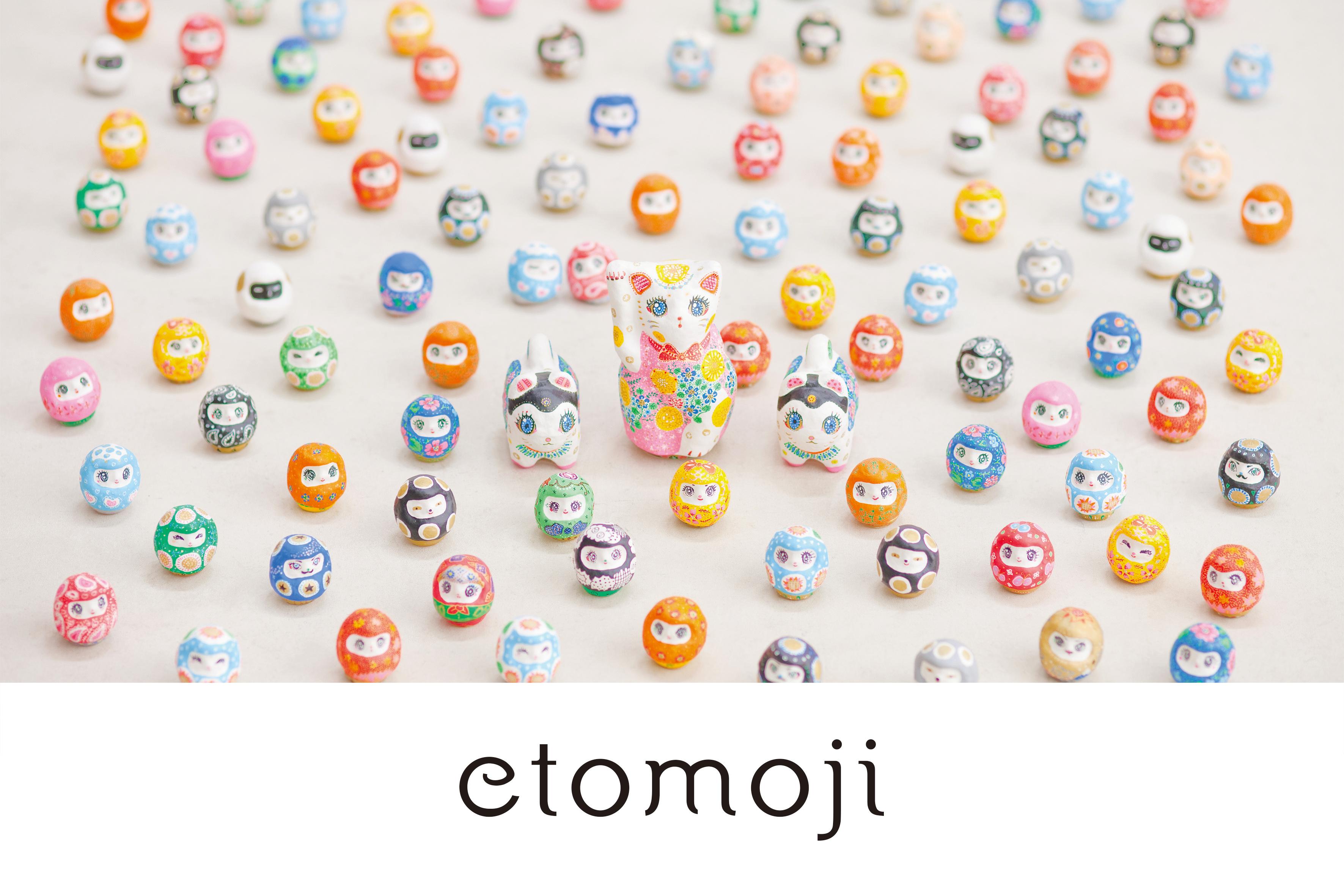 etomoji  ☝Click