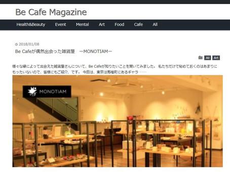 Be Cafe Magazineに掲載されました!