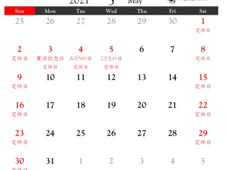5月の定休日変更のお知らせ