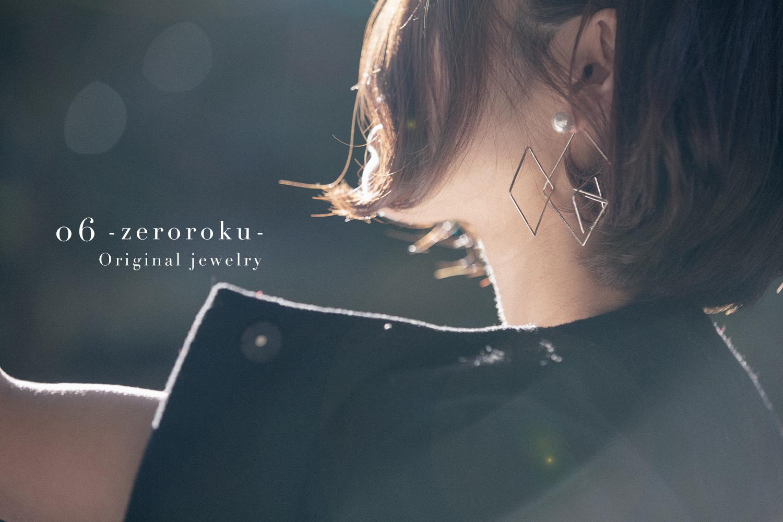 06-zeroroku- ☝Click