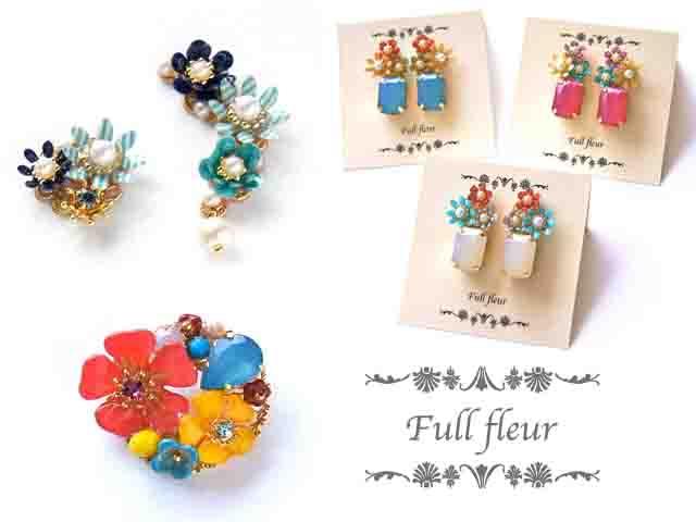 full fleur