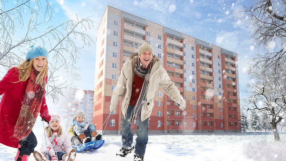 ЖК Вита Ижевск