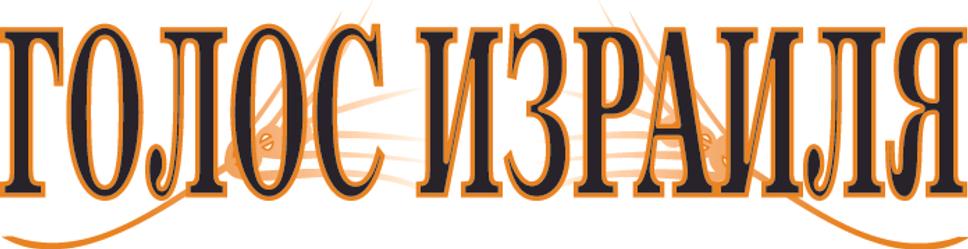 Moshiach Logo.tif