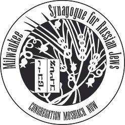 Synagoge Logo.jpg