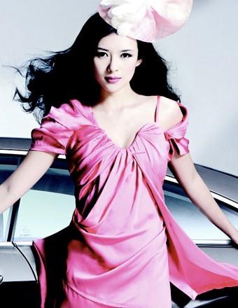 ZhangZiYi Special