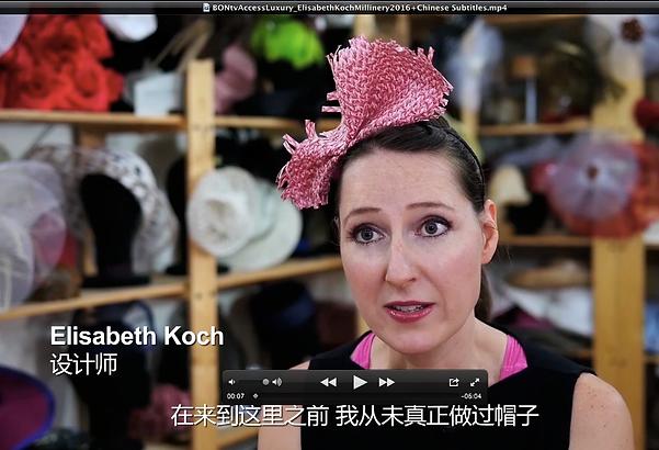 Elisabeth Koch Documentary