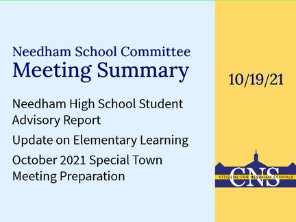 SC Meeting: October 19, 2021