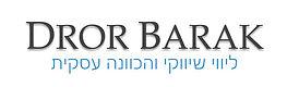 לוגו חדש עם שורת תיאור בעברית.jpg
