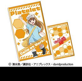 hataraku_charger_thumbnail.jpg
