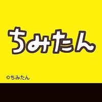 mini_title.jpg