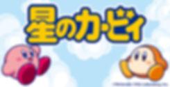 title_main_kai.jpg