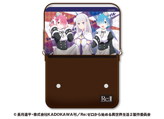 re_bag2_web02