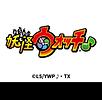 HPキャラクターページバナー.png