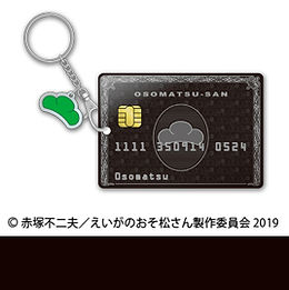 mini_card_case.jpg