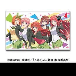 gotoubun_charger_thumbnail.jpg