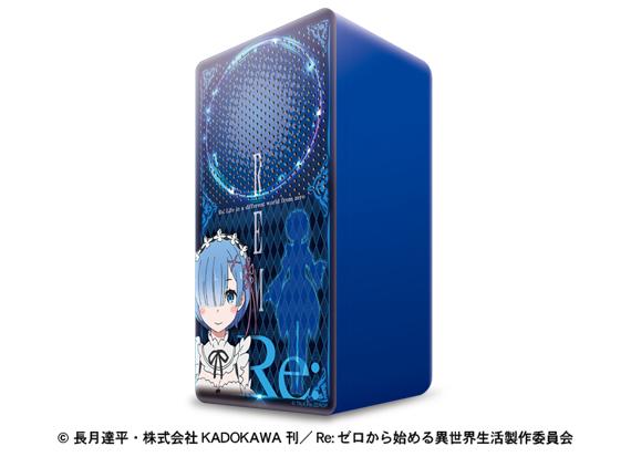 pic_speaker2a