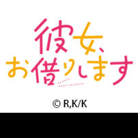 TITLE_renkano.jpg