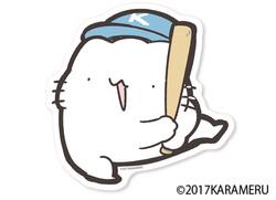PIC_towel2