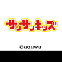 sunsun_TITLE.jpg