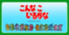 title_main.jpg