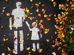 Взаимодействие с ребенком на улице