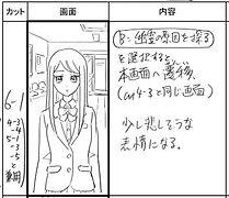 画コンテキャプ.JPG