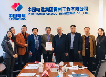 """Official Visit: """"Meeting with leaders of PowerChina, GICFC and Moutai Group Organizations"""""""