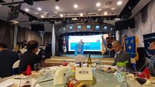 """International Rotary Club Congratulatory Remark 21, 2021"""