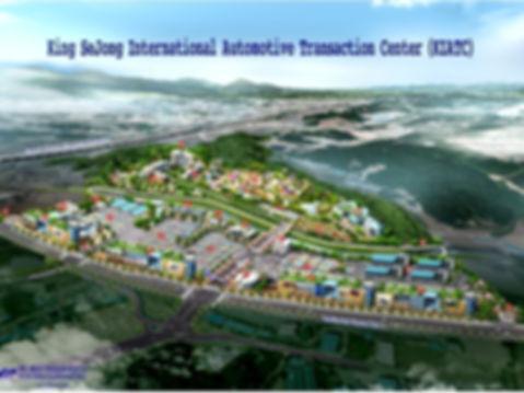 King Sejong International Automotive Tra