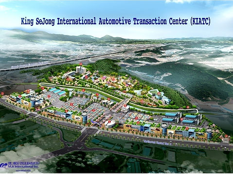 King Sejong International Automotive Tra